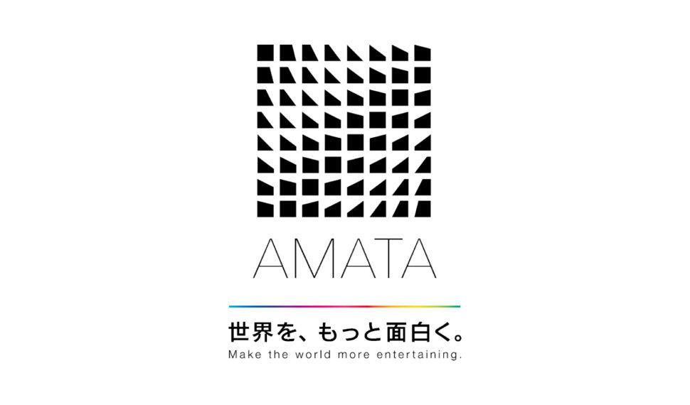 Amata Gamesサイトオープン!